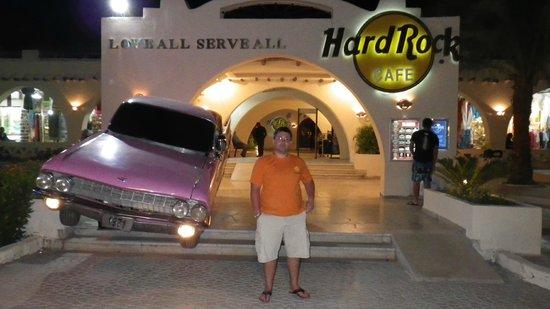Hard Rock Cafe Hurghada : dress code :В