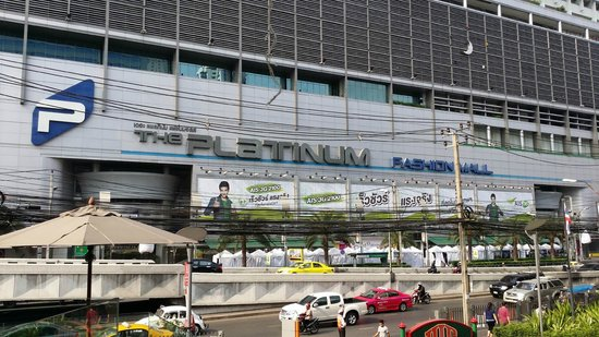 Amari Watergate Bangkok : Directly ppposite Platinum shopping centre