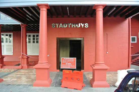 Stadthuys : No Entry