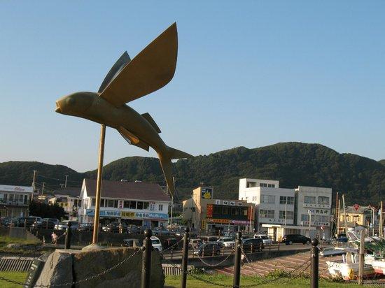 Cape Nojima: ...