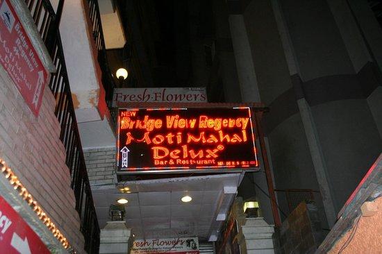Bridge View Regency: HOTEL SIGN