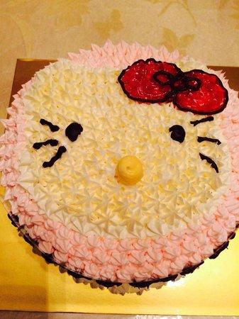 Lotte Plaza: Hello Kitty Birthday Cake $22