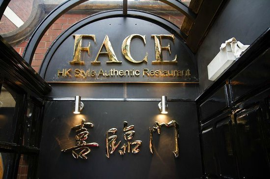 Face Chinese Restaurant