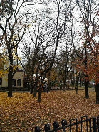 Holiday Inn Kiev: The Small Park nearby