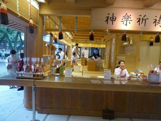 Atsuta Jingu Shrine: Atsuta Shrine, Nagoya, Japan