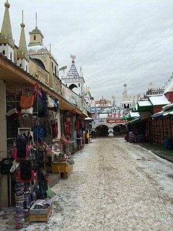 Izmailovsky Park und Markt: Izmailovsky Market