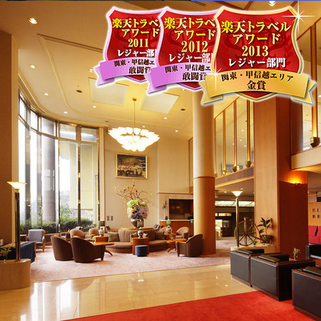 Senami Grand Hotel Haginoya: 楽天トラベルアワード【金賞】受賞