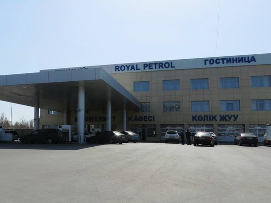 Royal Petrol Hotel