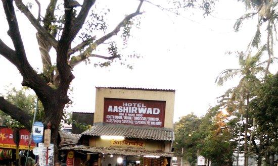 Aashirwad Restaurant