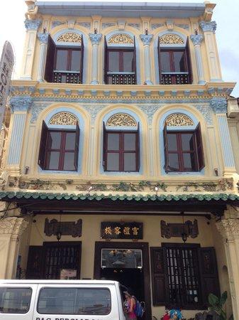 Hotel Puri: La façade très sympa
