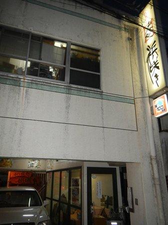 Hamasaki entrance