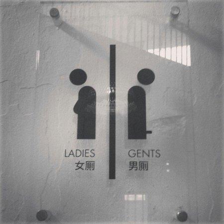 Tek Sen Restaurant : Cute signage
