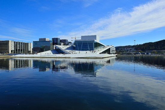 Radisson Blu Plaza Hotel, Oslo: Opera