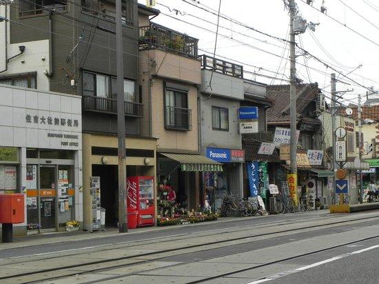Sumiyoshi Taisha Shrine : nearby neighbourhood