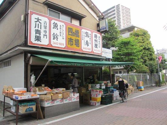 Shirokane Shopping Street