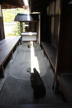 Daitoku-ji Temple: 龍源寺