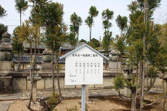 Daitoku-ji Temple: 総見寺