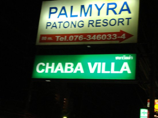 Palmyra Patong Resort : From the road