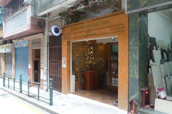 Macau Story House