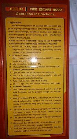 Pullman Guangzhou Baiyun Airport: Emergency mask instruction