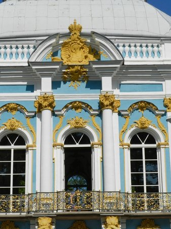 Catherine Palace and Park : On the grounds.