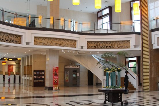 Hangzhou Xanadu Narada Hotel: Hotel Lobby