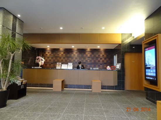 Dormy inn Premium Wakayama: Reception area