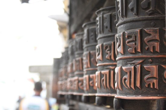 Earthbound Expeditions: Prayer Wheels, Khatmandu