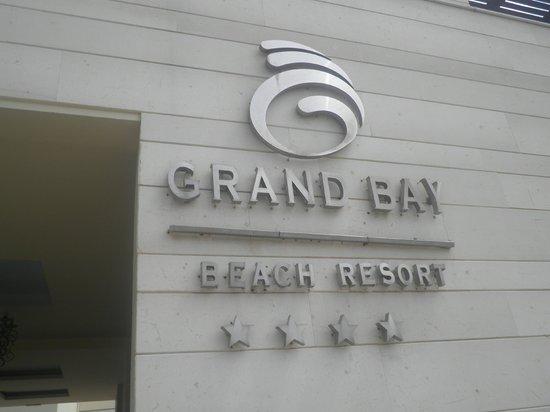 Grand Bay Beach Resort : Είσοδος του ξενοδοχείου