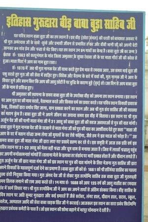 Gurudwara Bir Baba Budha Sahib: history