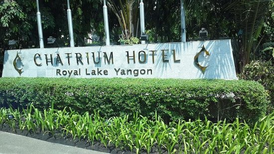 Chatrium Hotel Royal Lake Yangon : hotel