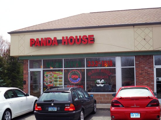 Panda House Chinese Restaurant Mi E Lansing