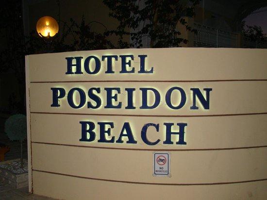 Poseidon Beach Hotel: Wejście do hotelu