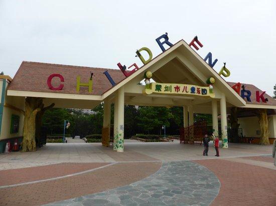 Shenzhen Children's Paradise Park