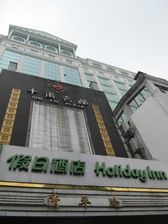 Holiday Inn Shifu Guangzhou: Hotel