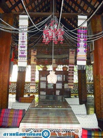 Suan Doi House Hotel & Resort: ห้องสมุดยุ้งฉางแบบล้านนา