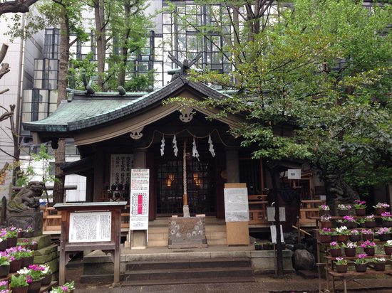Inari Kio Shrine