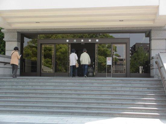Tokugawa Art Museum : 美術館の玄関