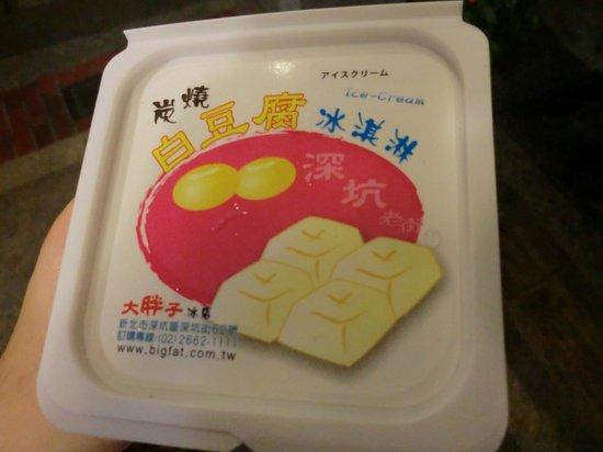Shenkeng Tofu Street: Close up of Tofu ice-cream