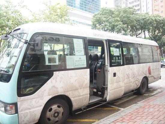 Dorsett Mongkok Hong Kong: shuttle bus