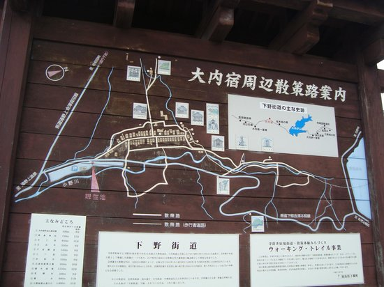 Ouchijuku: 案内図