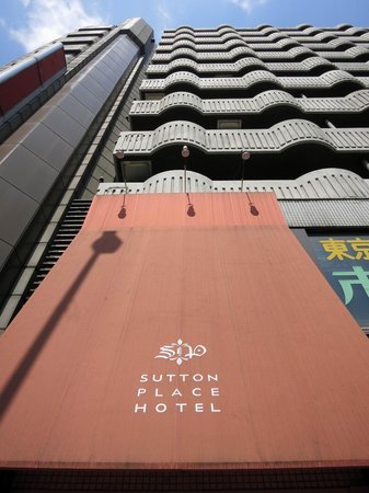 Sutton Place Hotel Ueno : Aussenansicht