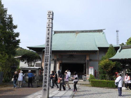 Tanemaji Temple: 本堂