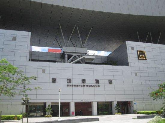 Shenzhen Museum : 博物館外観