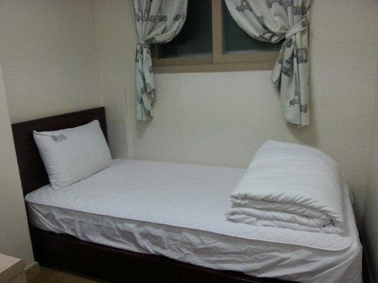 Boa travel house: ベット