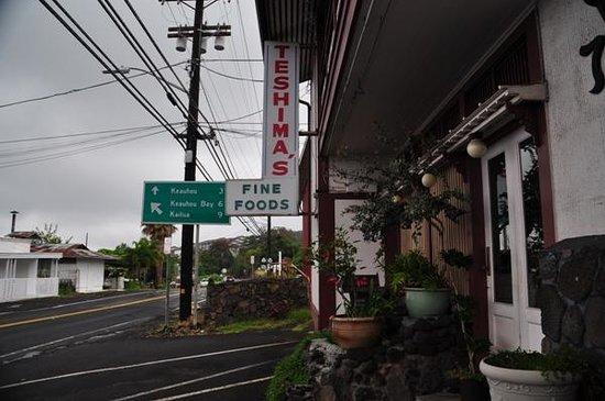 Teshima's : サイン