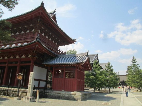 Myoshinji Temple: 明智風呂辺りからの眺め