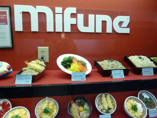 Mifune : Exterior