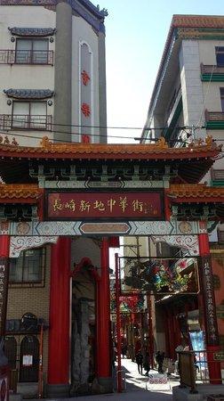 Shinchi Chinatown : 門