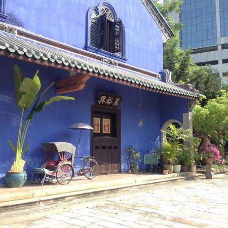 Cheong Fatt Tze - The Blue Mansion : マンション正面